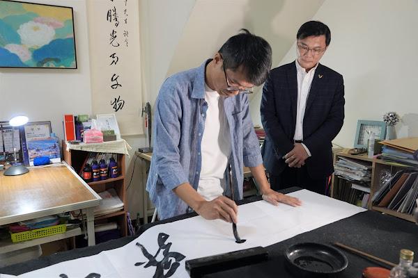陳昭坤奪中山青年藝術獎 許志宏讚譽鹿港書壇之光
