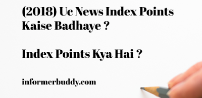 (2018) Uc News Index Points Kaise Badhaye ? Index Points Kya Hai ?