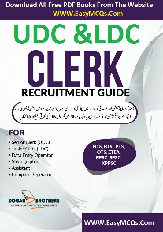 Dogar Brothers UDC LDC Clerk Recruitment PDF Book - Easy MCQs