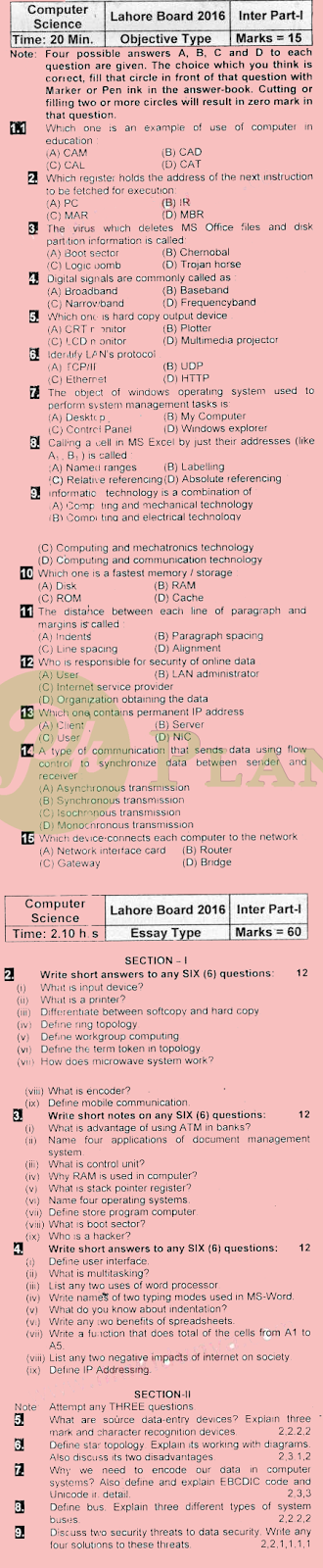 Past Papers of Computer Science Inter Part 1 Lahore Board 2016