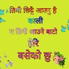 nepali sayari gajal touch your heart