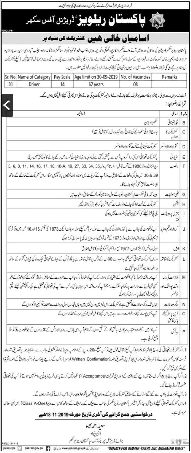Pakistan Railways Divisional Office Sukkur Jobs 2019 Latest