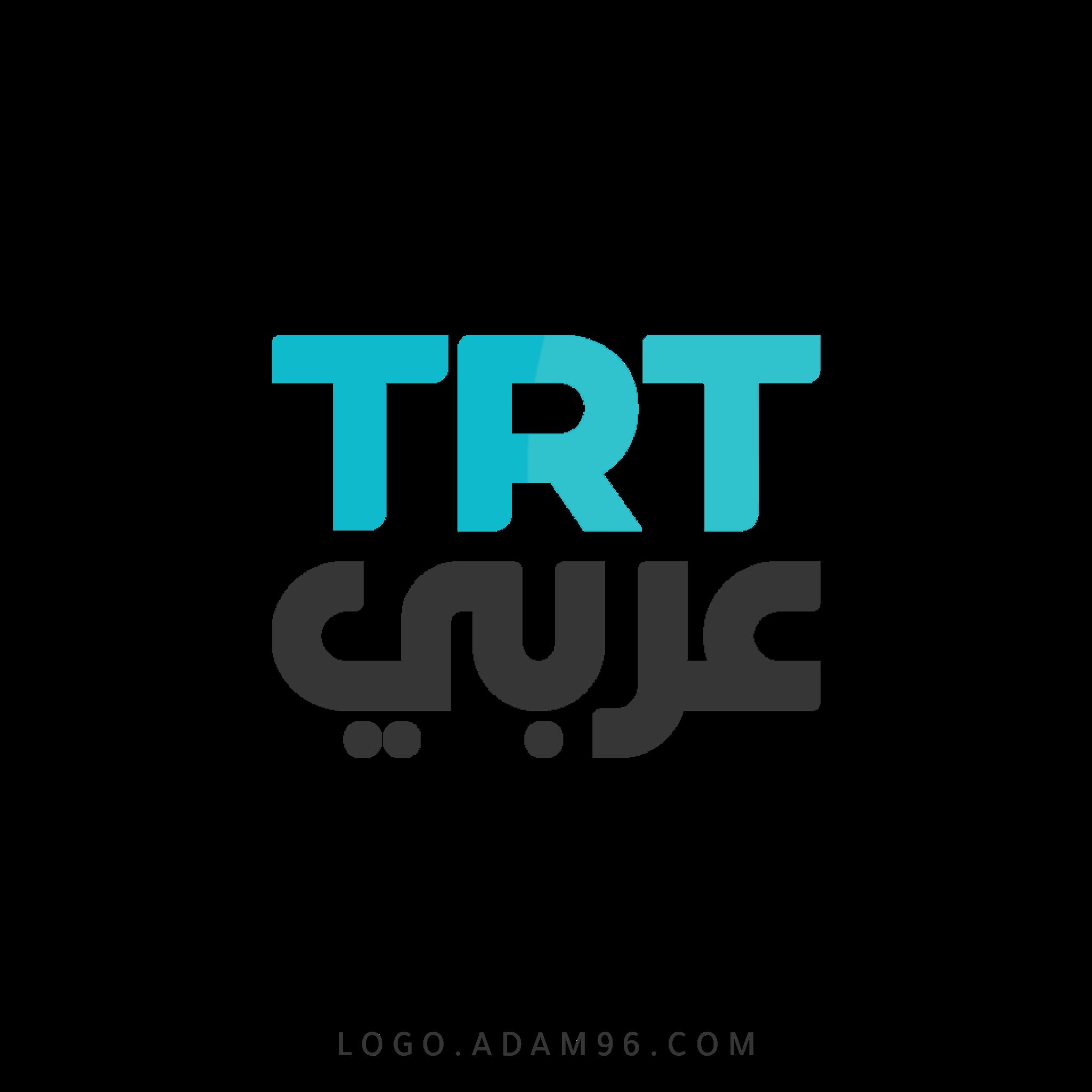 تحميل شعار قناة تي ار تي عربي التركية لوجو رسمي عالي الجودة Logo TRT PNG