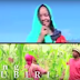 VIDEO |  Asala Ft Tunda Man - Subiri | Mp4 DOWNLOAD