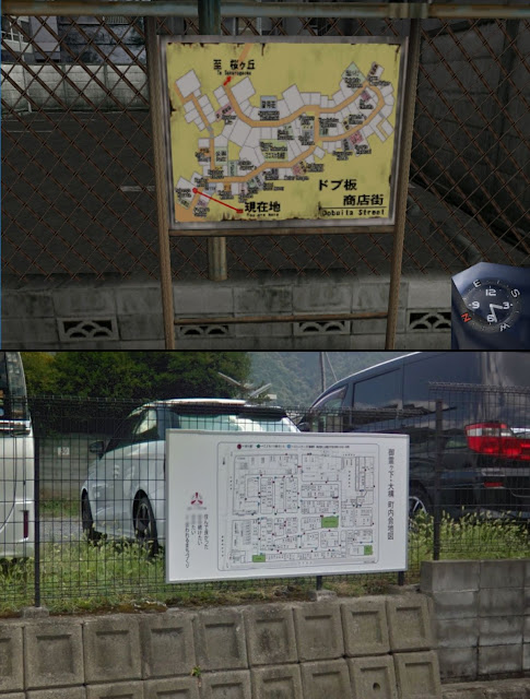 Map boards: Shenmue & real life