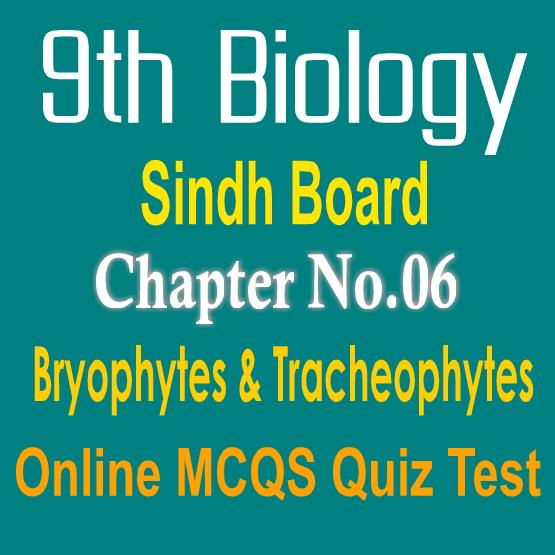 Biology MCQs Chapter Six