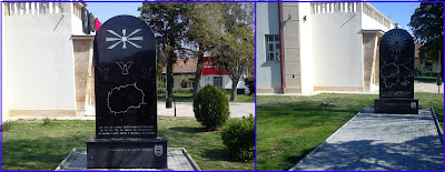 Συνεχίζονται οι διαπραγματεύσεις με τα Σκόπια