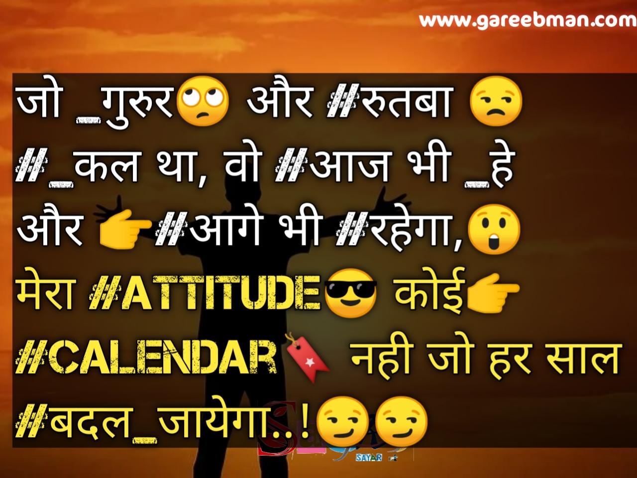 boys attitude image shayari hindi2021 hd image