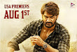 Guna 369 Theater List