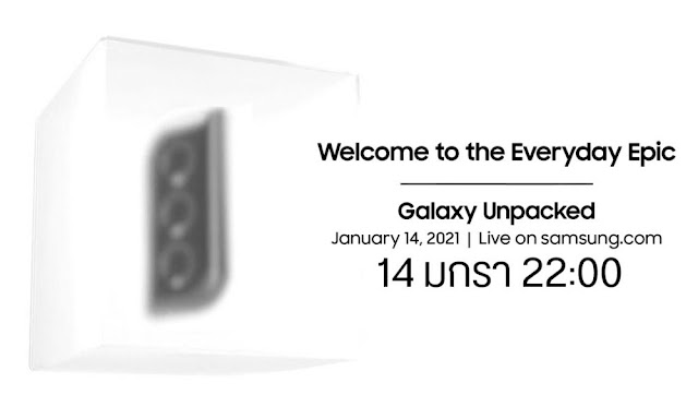 Samsung makes January 14 Unpacked event official, welcome to the Everyday Epic.