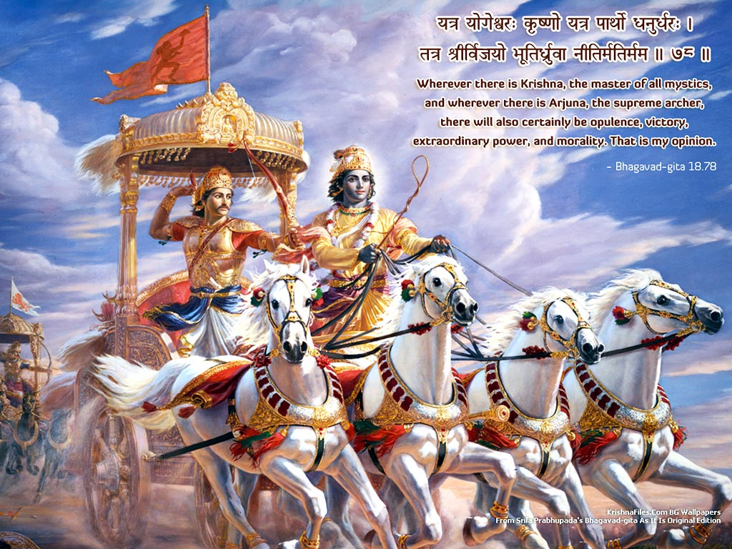 bhagwat geeta Bhagavad-gita study guide contains literature essays, quiz questions, major themes, characters, and a full summary and analysis.