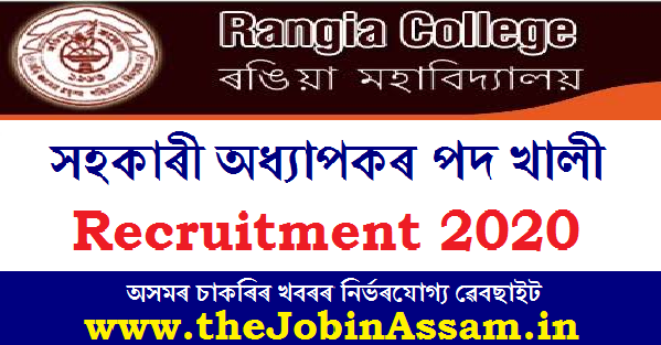 Rangia College Recruitment 2020
