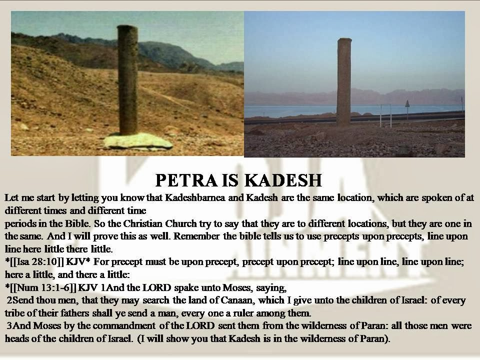 PETRA IS KADESH 14A
