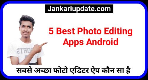 5 Best Photo Editing Apps Android   सबसे अच्छा फोटो एडिटर ऐप कौन सा है - jankariupdate