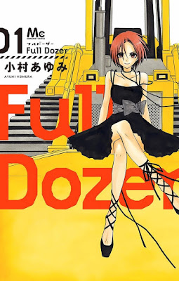Full Dozer 第01巻 zip online dl and discussion