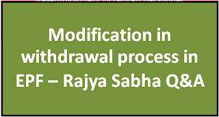 modification-in-withdrawal-process-in-epf-rajya-sabha-qa
