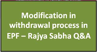 modification-in-withdrawal-process-in-epf-rajya-sabha-qa