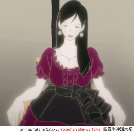 Dutch wife Kaori 香織 from anime Tatami Galaxy / Yojouhan Shinwa Taikei 四畳半神話大系.