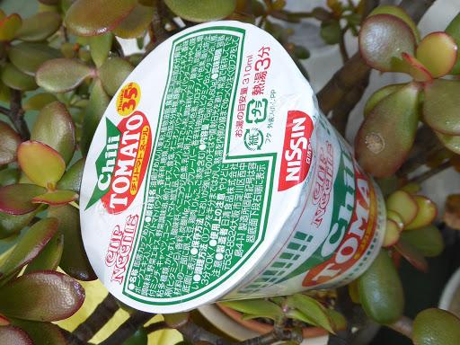 【NISSIN(日清食品)】CUP NOODLE チリトマトヌードル