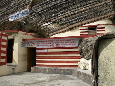 Vyas Gufa in Mana Village near Badrinath tirtha