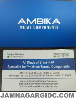 AMBIKA METAL COMPONENTS - 9328101825