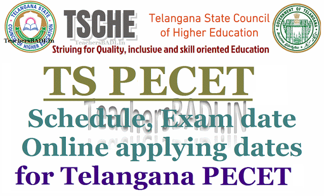 TS PECET 2018 Notification,Schedule, UG DPEd-BPEd CET 2018