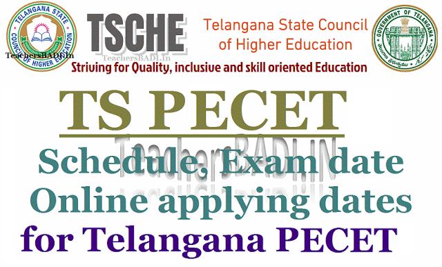TS PECET 2017 Notification,Schedule, UG DPEd-BPEd CET 2017