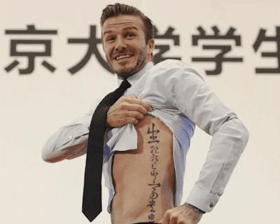 """小贝在身上纹了汉字""""生死有命,富贵在天"""""""