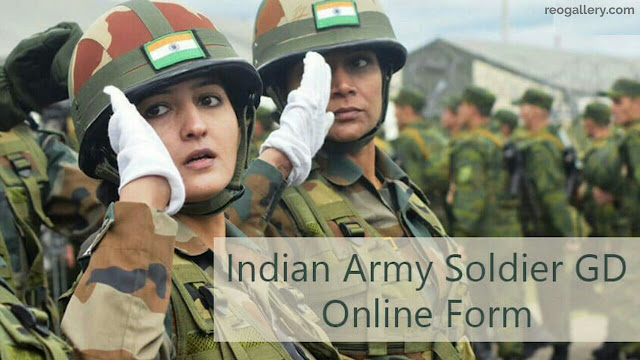 join indian army 2020