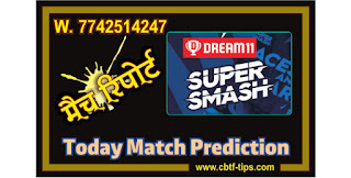 CTB vs WEL Final Match Who will win Today Super Smash T20? Cricfrog
