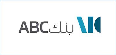 بنك المؤسسة العربية المصرفية