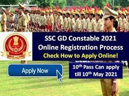 SSC GD,SSC GD Notification 2021,SSC GD Constable 2021,SSC GD 2021,ssc gd sarkari result,ssc gd constable 2021,ssc gd notification 2020,ssc,ssc.nic.in