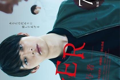 Sinopsis Giver: Revenge's Giver (2018) - Serial TV Jepang