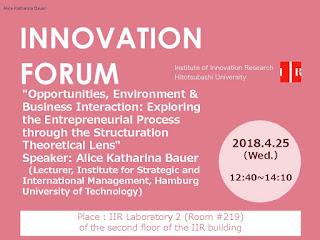 【イノベーションフォーラム】2018.4.25 Alice Katharina Bauer