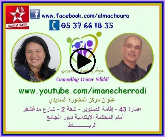 https://youtu.be/DfKtVxqJlVU