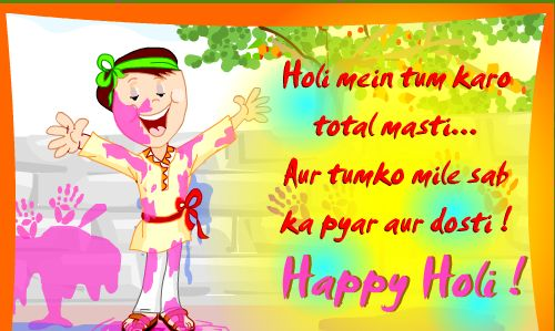 Happy Holi Quotes, Pictures, Messages, Sms