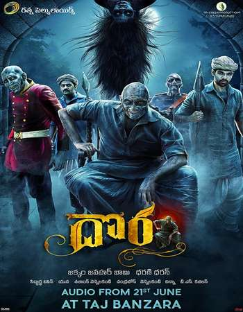 Jackson Durai 2016 UNCUT Hindi Dual Audio HDRip Full Movie Download