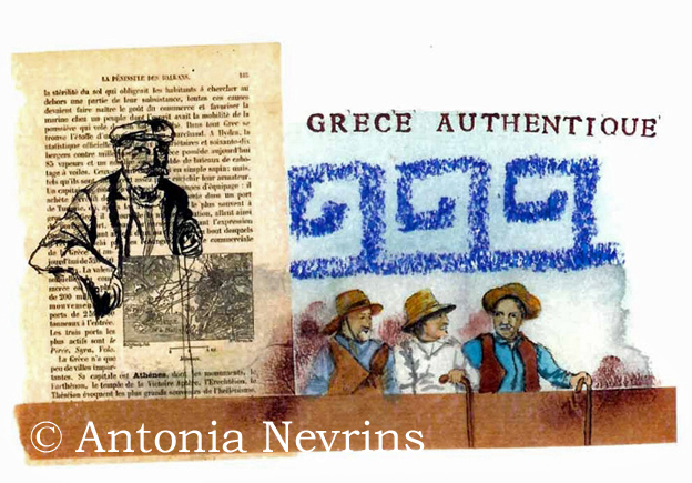 stage carnet de voyage antonia neyrins carnets paris étranger grecs portugal maroc cuba