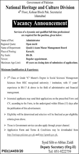 National Heritage and Culture Division Jobs