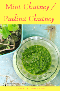 Pudina chutney is a very easy chutney recipe.  During summer mint chutney made with raw mango is a delicious condiment that can be served not only with rice platter but also with samosas, pakoras etc.