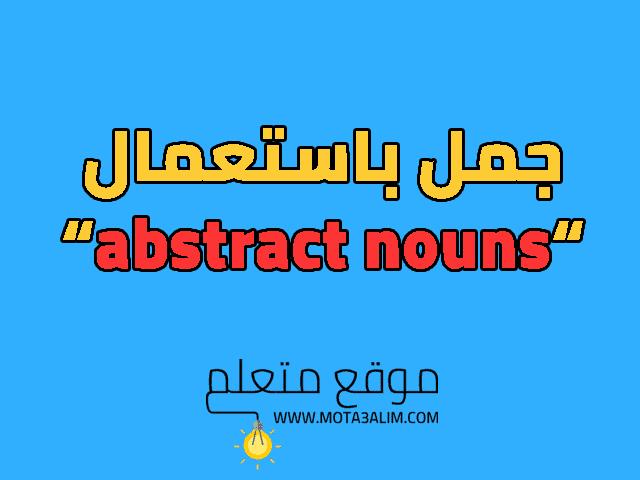 امثلة على abstract noun
