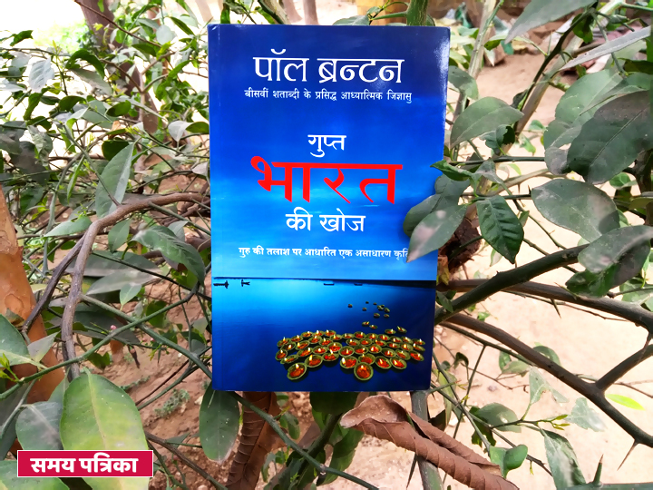 the-secret-india-in-hindi