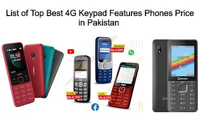 Best keypad Feature Phone List Price in Pakistan 2021 -