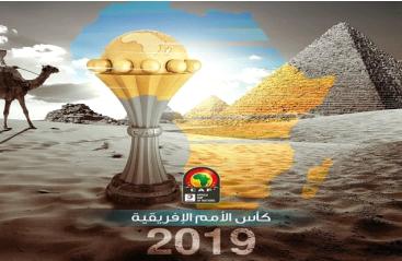 تعرف على تشكيلة ومجموعة منتخب مصر في أمم أفريقيا 2019 وموعد مبارياتة