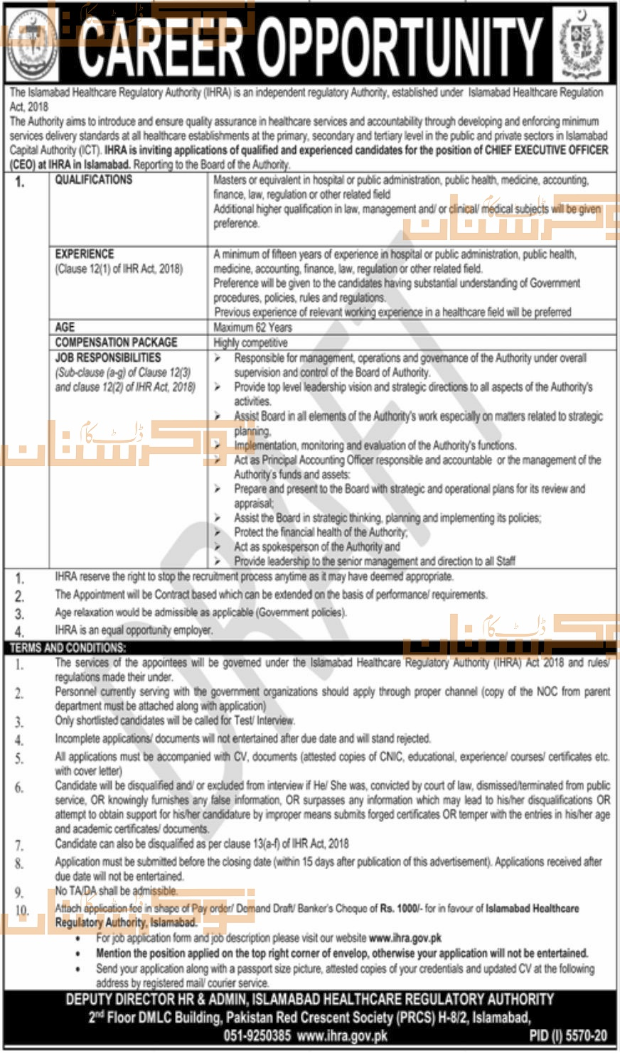 government,the islamabad healthcare regulatory authority ihra,chief executive officer ceo,latest jobs,last date,requirements,application form,how to apply, jobs 2021,