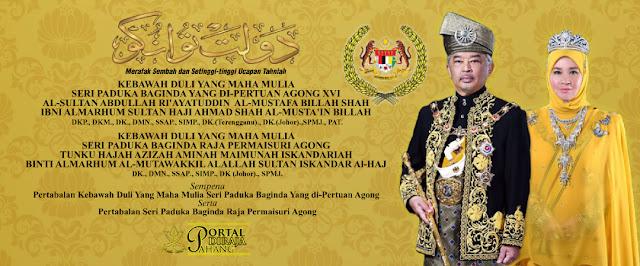 Al-Sultan Abdullah Ri'ayatuddin Al-Mustafa Billah Shah