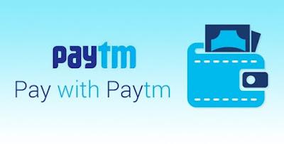 Paytm क्या हैं
