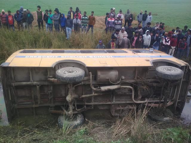 कुशीनगर : कप्तानगंज में क्रिसेंट स्कूल की बस पलटी, 13 बच्चे घायल