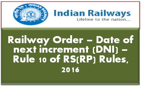 railway-order-date-of-next-increment-rule-10-of-rsrp-rules-2016