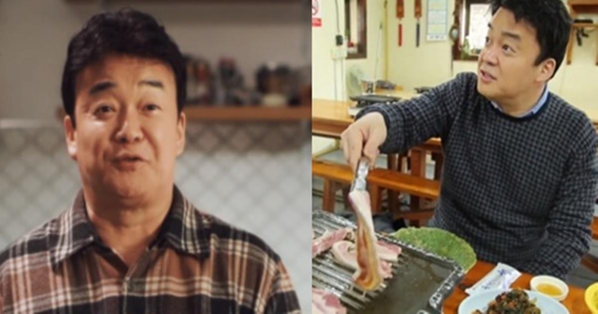 백종원이 한국의 삼겹살 문화를 굳이 세계에 알릴 필요가 없다고 말한 충격적인 이유